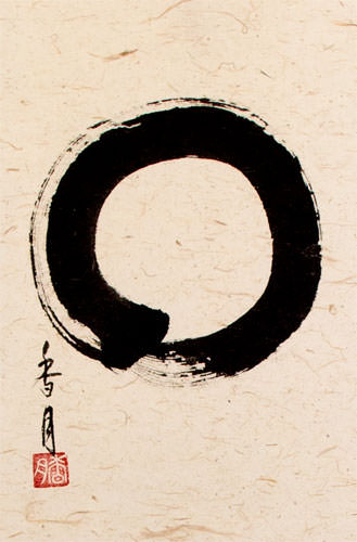Enso Japanese Symbol - Wall Scroll close up view