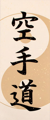 Yin Yang Karate-Do Japanese Kanji Wall Scroll close up view