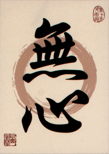 MuShin - Without Mind - Japanese Kanji Print Scroll close up view