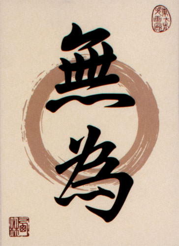 Wu Wei / Without Action - Print Scroll close up view