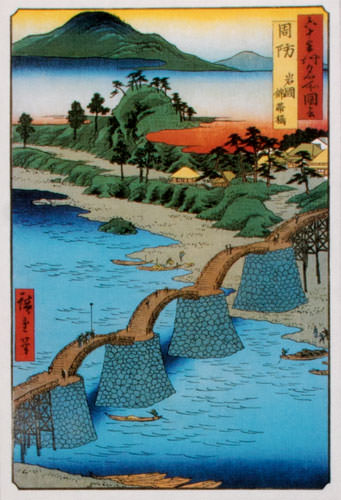 Brocade-Sash Bridge at Iwakuni - Japanese Woodblock Print Repro - Small Scroll close up view