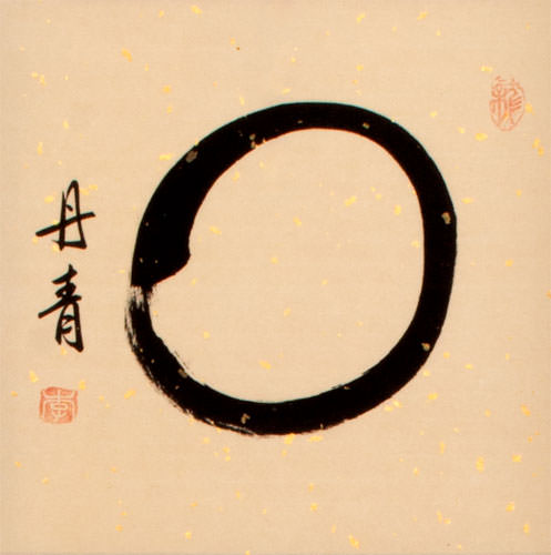Enso Japanese Symbol Wall Scroll close up view