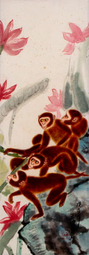 Monkey Wall Scroll close up view