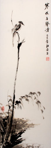 Shrike Perched in a Dead Tree - Hand-Painted Wall Scroll close up view