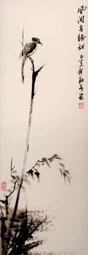 Musashi - Shrike Perched in a Dead Tree - Wall Scroll close up view