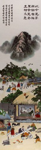 North Korean Folk Art Wall Scroll close up view