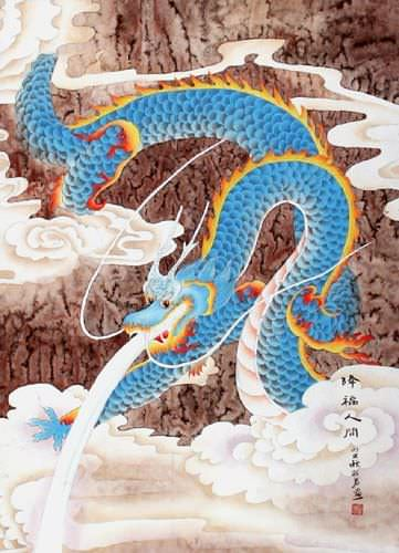 Good Luck Blue Dragon - Chinese Wall Scroll close up view