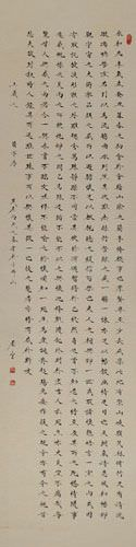 Lan Ting Xu Chinese Poem Wall Scroll close up view