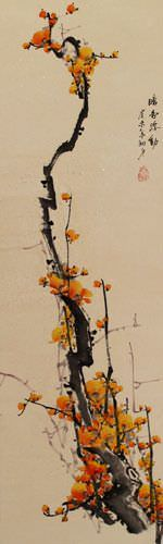 Chinese Plum Blossom Wall Scroll close up view