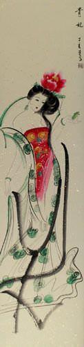 Yang Gui-Fei - Ancient Chinese Beauty Wall Scroll close up view