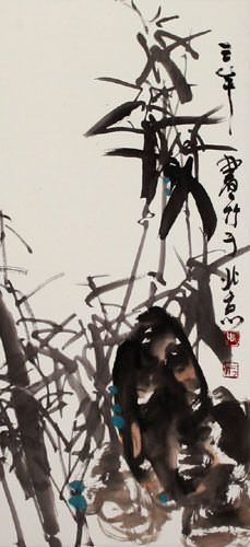 Short Chinese Black Ink Bamboo Wall Scroll close up view