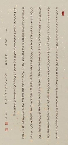 The Peach Blossom Spring Chinese Poem Wall Scroll close up view