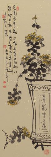 Traditional Chinese Ink Flower Wall Scroll close up view