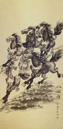 Eight Horse Wall Scroll close up view