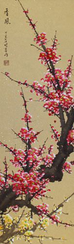 Reddish-Pink and Yellow Plum Blossom Wall Scroll close up view