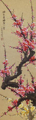 Chinese Reddish-Pink and Yellow Plum Blossom Wall Scroll close up view