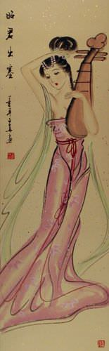 Zhao Jun - The Distinguished Ancient Beauty of China Wall Scroll close up view