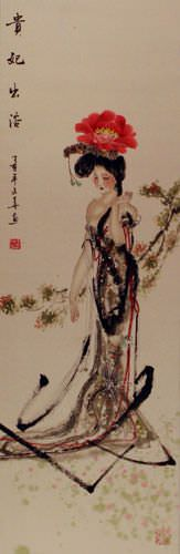 Yang Gui-Fei - Beauty of Ancient China Wall Scroll close up view