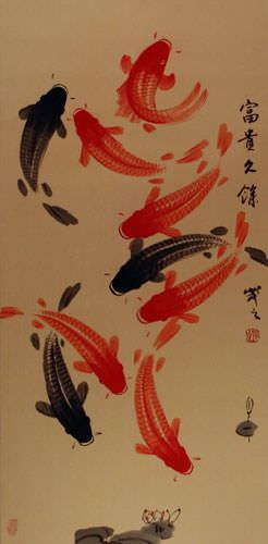 Classic Koi Fish Wall Scroll close up view