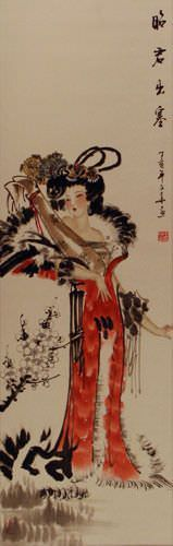 Zhao Jun - The Distinguished Beauty of Ancient China Wall Scroll close up view