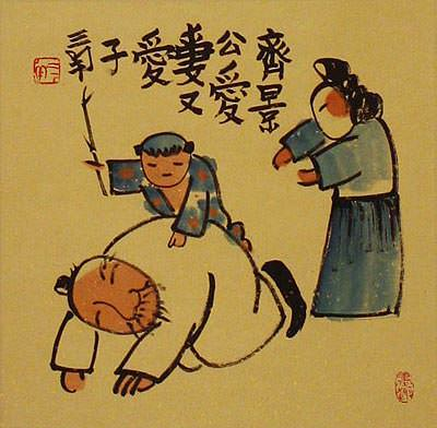 The Mighty Army General - Ancient Chinese Philosophy Wall Scroll close up view