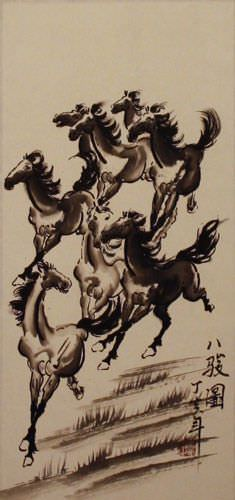 Classic Chinese Black Ink Horses Wall Scroll close up view