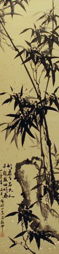 Chinese Black Ink Bamboo and Stone Wall Scroll close up view