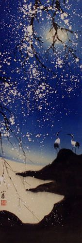 Blue Dreams Fantasy Cranes Wall Scroll close up view