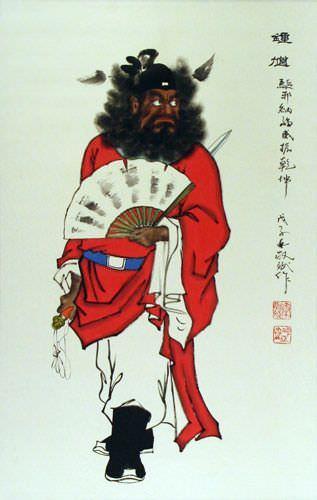 Zhong Kui - Demon Killer Wall Scroll close up view