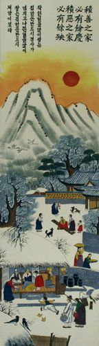 North Korean Folk Art Village Scene Wall Scroll close up view