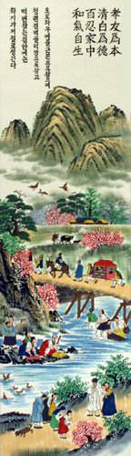North Korean Village Scene Folk Art Wall Scroll close up view
