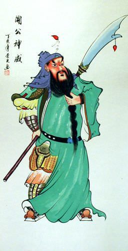 Guan Gong Chinese Warrior Saint - Large Wall Scroll close up view
