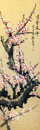 Pink Plum Blossom Chinese Wall Scroll close up view