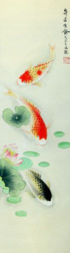 Year In, Year Out, Have Riches Koi Fish Chinese Wall Scroll close up view