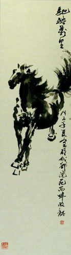 Gallop 10,000 Miles - Chinese Wall Scroll close up view