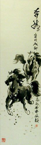 Galloping Horse - Chinese Wall Scroll close up view