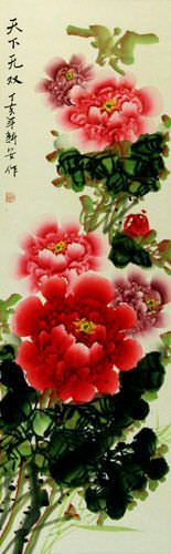 Red and Pink Peony Flower - Chinese Wall Scroll close up view