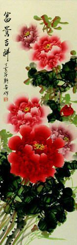 Red and Pink Peony Flower - Silk Wall Scroll close up view