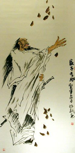 Poet Qu Yuan of China - Wall Scroll close up view
