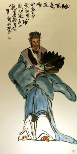 Zhuge Liang - Great Philosopher & Tactician Wall Scroll close up view