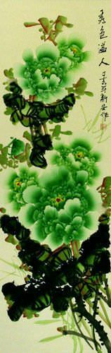 Green Peony Flower Asian Wall Scroll close up view
