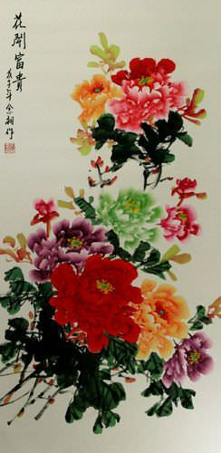 Extra-Large Colorful Peony Flower Wall Scroll close up view