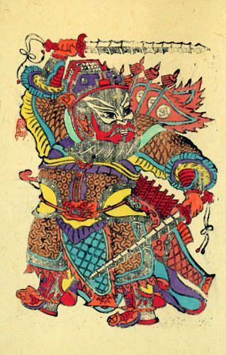 Door Guard Yuchi Gong - Woodblock Print Wall Scroll close up view
