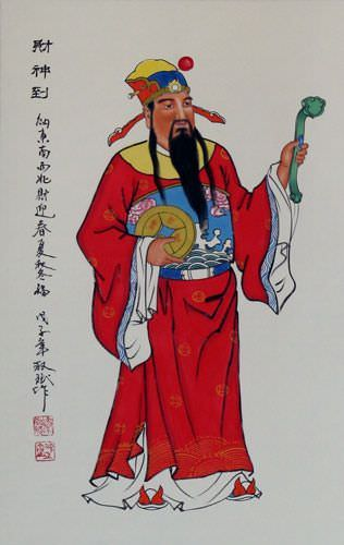 God of Money and Prosperity - Cai Shen - Chinese Wall Scroll close up view