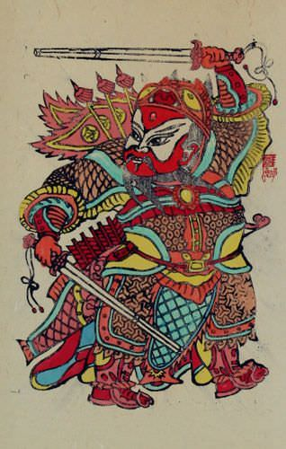 Door God Qin Qiong - Woodblock Print Wall Scroll close up view