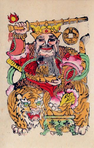 God of Money and Prosperity - Woodblock Print Wall Scroll close up view