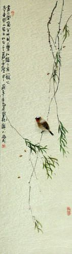 Bird Song in the Mountains - Bird and Flower Wall Scroll close up view