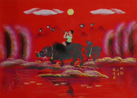 "See how ""Song for the Herd - Southern China Folk Art"" would look after being professionally framed"