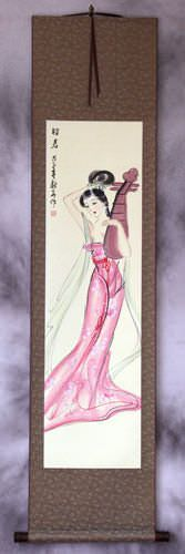 Zhao Jun<br>The Magnificent Beauty of China Wall Scroll