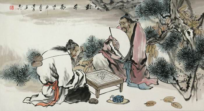 Playing Chinese Chess - Big Painting